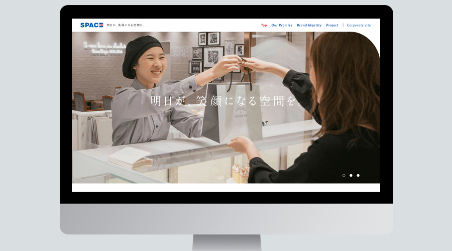 SPACE BRAND SITE