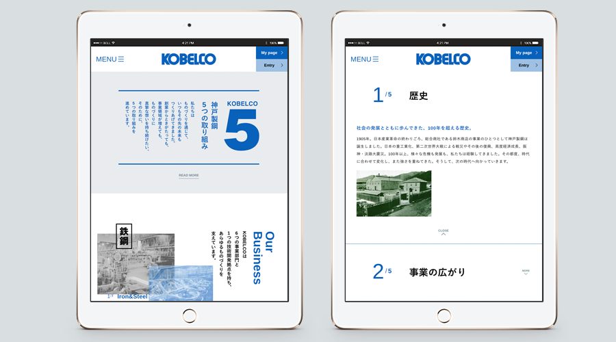 KOBELCO RECRUITING SITE